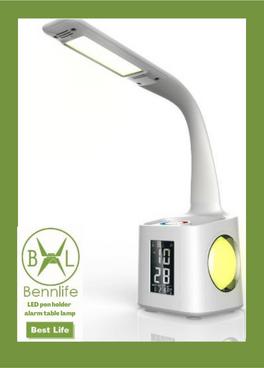 Bennlife 賓尼生活 USB充電時鐘鬧鐘LED護眼筆筒彩色夜燈檯燈