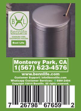 Bennlife 賓尼生活 不銹鋼牙籤筒 堅固耐用