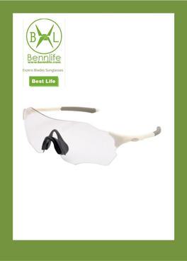 Bennlife  賓尼生活 變色戶外運動眼鏡 單車風鏡(白色)