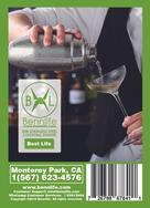 Bennlife 賓尼生活 304不銹鋼調酒器 雞尾酒調酒器 (530ml)
