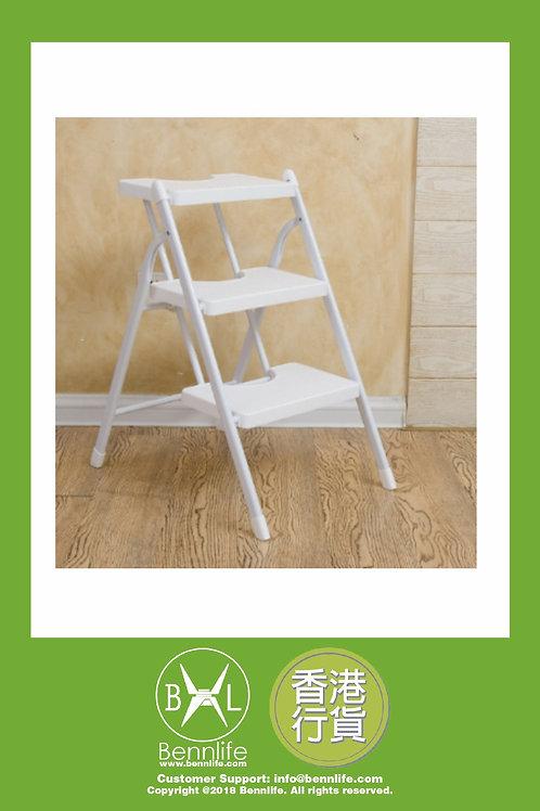 Bennlife賓尼生活 方便携帶3層摺疊式梯子 多用途摺疊梯- (白色)