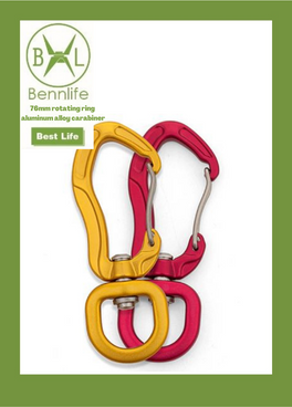 Bennlife賓尼生活 76mm旋轉環鋁合金安全登山扣(紅色)