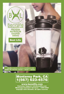 Bennlife賓尼生活 蛋白質營養搖搖杯 /500毫升 (連一個膠球, 黑色, 1件)