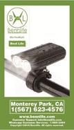 Bennlife賓尼生活 4段調節單車燈 高級版單車燈 LED燈 照明 戶外 1000流明輸出使用電筒