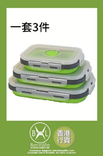 Bennlife 賓尼生活 三件不同尺寸矽膠折疊餐盒套裝(350ml+500ml+800ml, 3件)