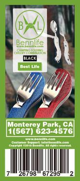 Bennlife賓尼生活 露營折疊刀叉匙組合餐具(不銹鋼便攜可拆分)