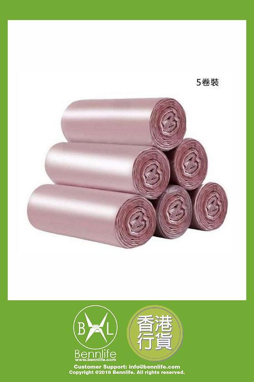 Bennlife賓尼生活 5卷裝單色平口式垃圾袋- 可在浴室或睡房使用 (玫瑰金色)