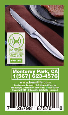 Bennlife 賓尼生活 不銹鋼牛扒刀西餐刀