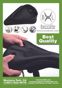 Bennlife  賓尼生活 免屁痛- 3D加厚單車矽膠坐墊套 (黑色, 一件)