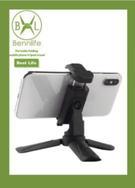 Bennlife 賓尼生活 便攜式多功能懶人折疊手機相機直播三腳支架
