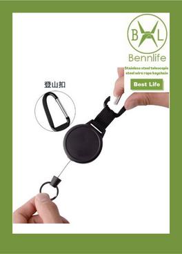 Bennlife 賓尼生活 防丟不銹鋼伸縮鋼絲繩鑰匙扣卡套扣 (大款,52mm)