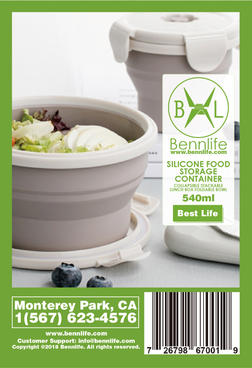 Bennlife賓尼生活 矽膠戶外伸縮摺疊連蓋餐盒 540ML
