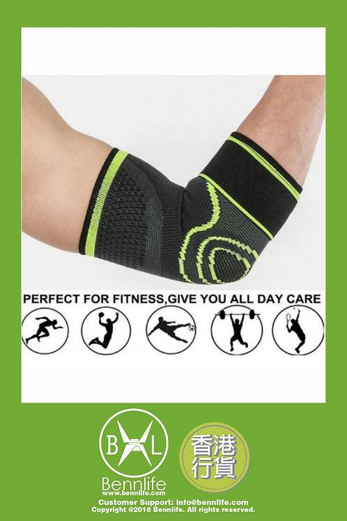 Bennlife賓尼生活 運動彈力加壓手護肘 1對裝 (綠色, XL)
