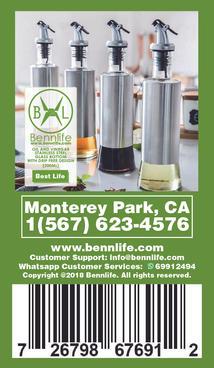 Bennnlife 賓尼生活 不銹鋼玻璃油壺/醬汁瓶/適用各種調味料,食油,醋等(200ml, 1件)