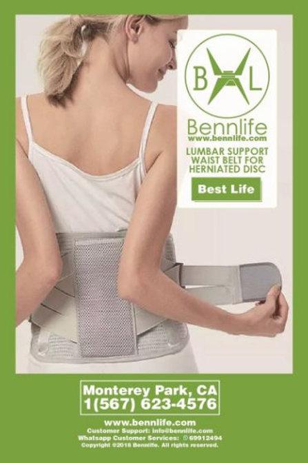 Bennlife 賓尼生活 脊柱側彎的腰部支撐腰帶/ 透氣網眼設計/可調節腰封