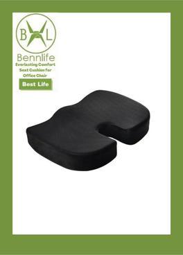 Bennlife賓尼生活 記憶棉回彈U型坐墊 坐骨神經痛 緩解背部疼痛 (黑色, 一件)