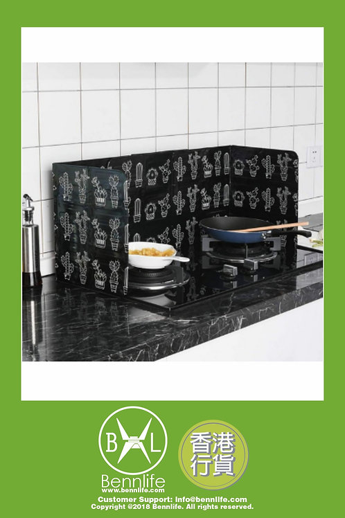 Bennlife 賓尼生活 北歐廚房鋁箔擋油板防濺燙煤氣(仙人掌)