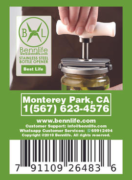Bennlife 賓尼生活 不銹鋼省力擰蓋器 開瓶器