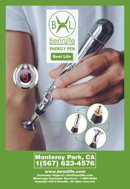 Bennlife 賓尼生活 經絡能量脈衝按摩筆/電子針灸筆 (1件)