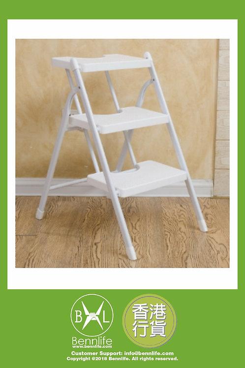 Bennlife賓尼生活 質料好方便携帶三層摺疊式梯子