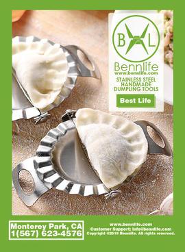 Bennlife 賓尼生活 多功能不銹鋼包餃子神器