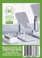Bennlife賓尼生活 高級版可折疊手機架 便攜手機支架 手機支撐架(白色, 1件)