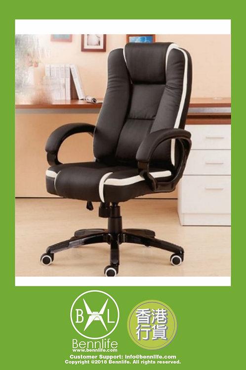 Bennlife 賓尼生活 真皮人體工學老闆椅 多用途電腦椅 家用電腦椅 (黑色)