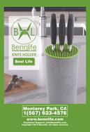Bennlife賓尼生活 廚房自由插PP塑料圓筒刀架 *不包括刀 (灰點波點)