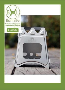 Bennlife  賓尼生活 戶外野營野餐可折疊便攜酒精爐擋風板 卡片式純鈦柴火燒烤爐(一件)