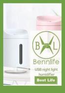 Bennlife賓尼生活 USB家用空氣霧化器小夜燈加濕器