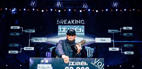 Winner Bboy Klesio