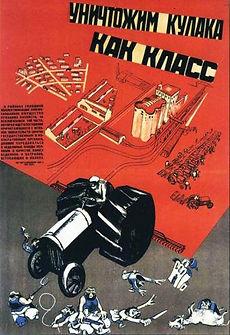 Plakat_unichtojim_kulaka_1930 w.jpg