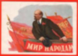 13275_gorpenko_1962_mir_narodam_lenin_re