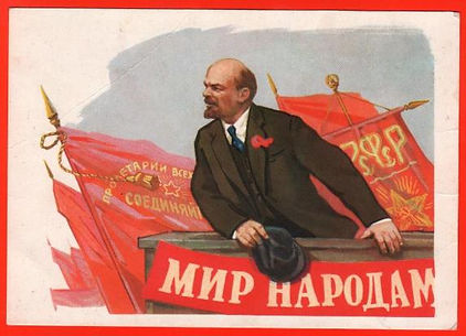 13275_gorpenko_1962_mir_narodam_lenin_re