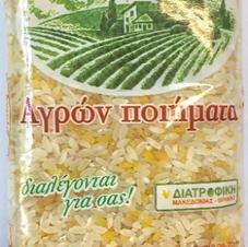 ΣΙΜΕΛ Ποντιακο