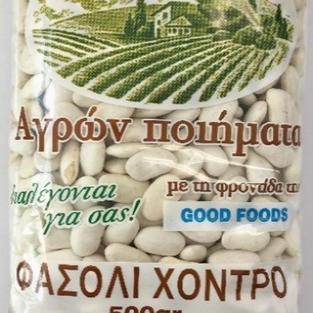ΦΑΣΟΛΙ ΧΟΝΤΡΟ
