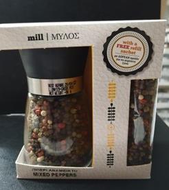 Μυλος πιπερι mix.jpg