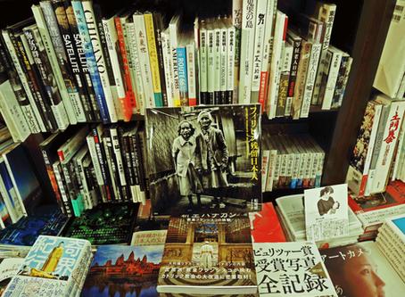東京新宿での写真展のお知らせ