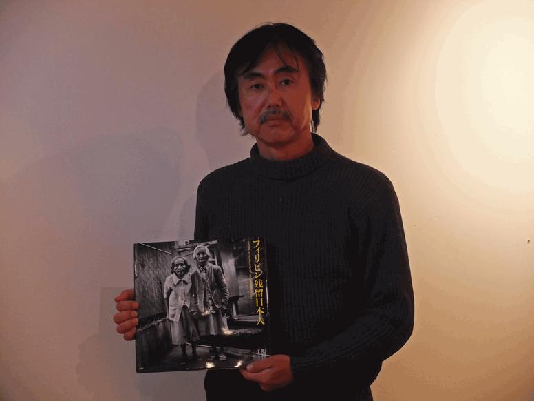 写真集「フィリピン残留日本人」が発刊の運びとなりました!