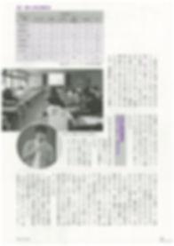 働く広場3_edited.jpg