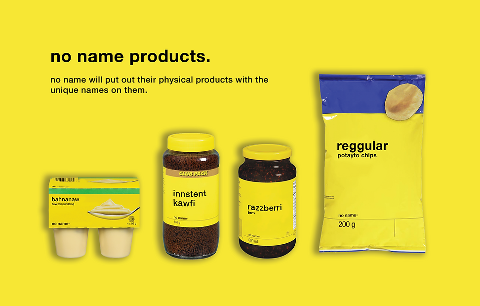 Products-noname.png
