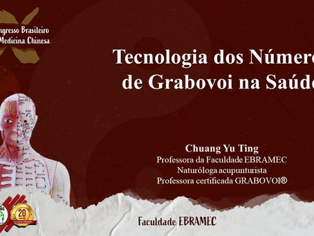 I CONGRESSO INTERNACIONAL DA FACULDADE EBRAMEC