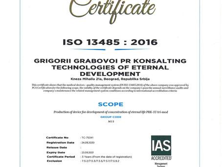 DISPOSITIVO PRK-1U: ISO 13485:2016