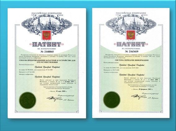 Certificado GG Patente .jpg