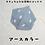 Thumbnail: 子供用布マスク 白フラワー