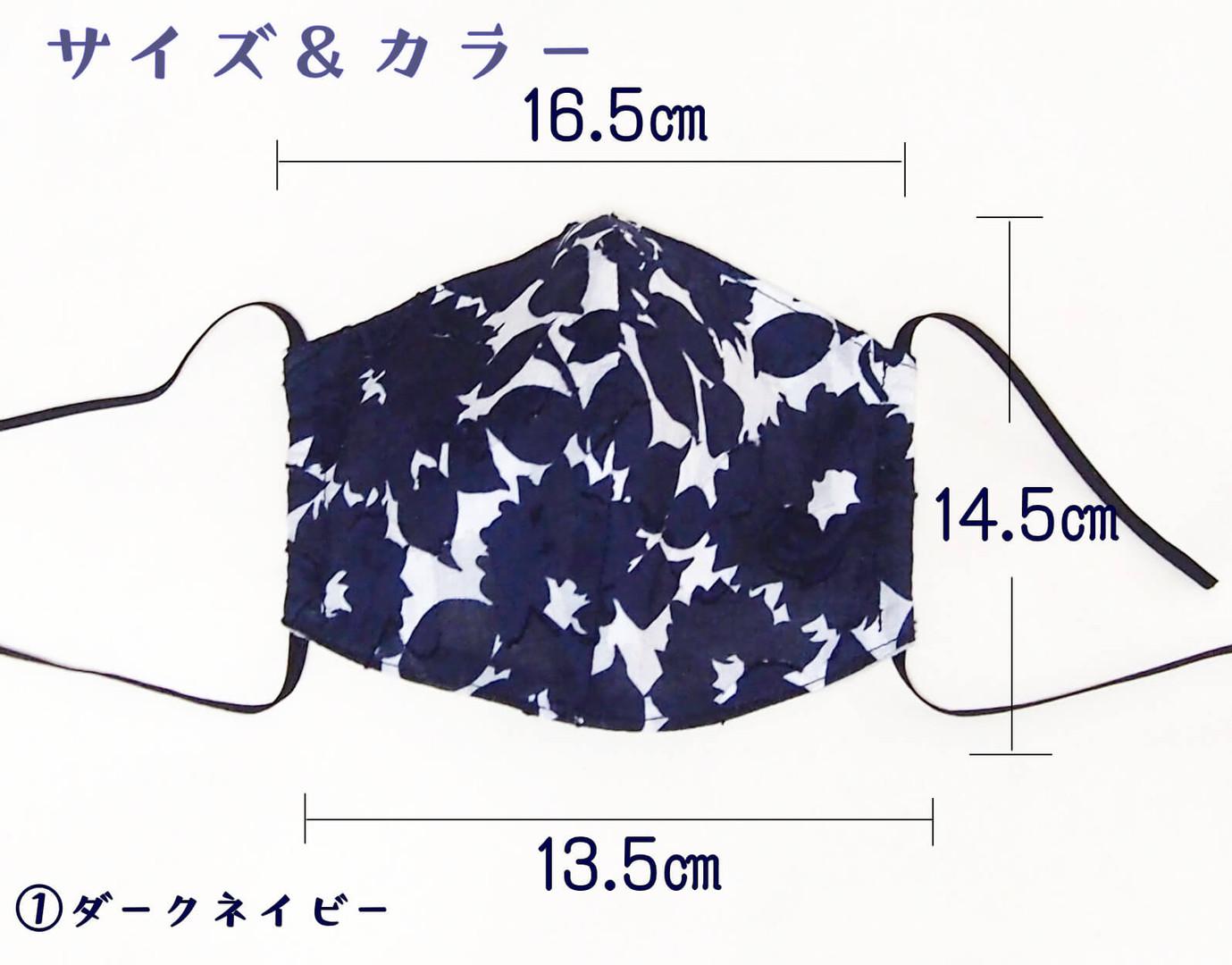大人オパール花柄色サイズ1.jpg