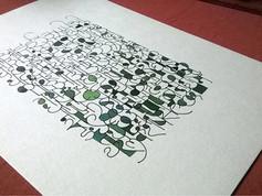 Artwork 09