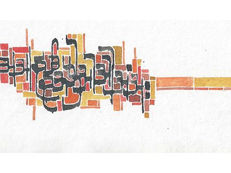 Artwork 08
