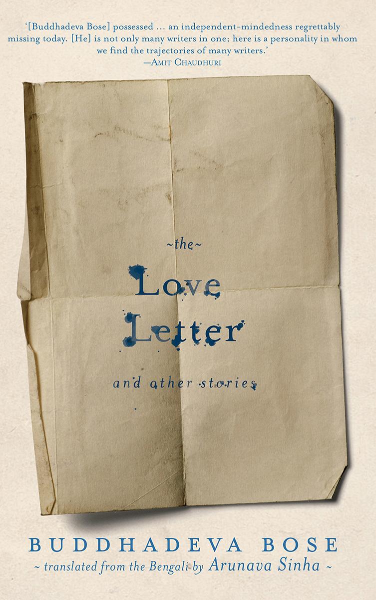 LoveLetter-Cover