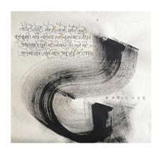 Ramdas and Akshar (letter)